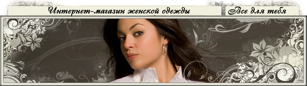 stilnaya-odezda.com.ua